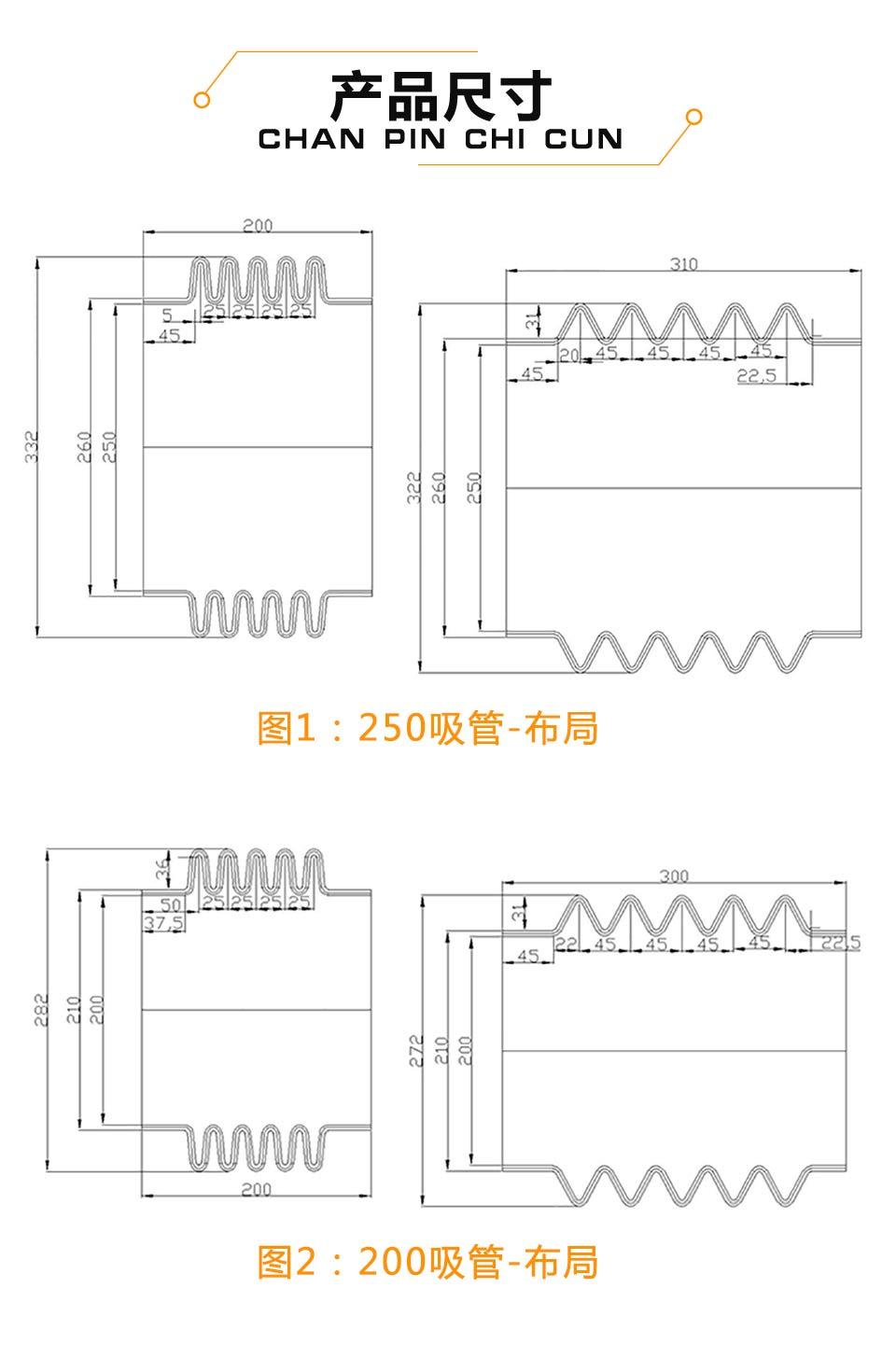 环卫车吸管(伸缩管)